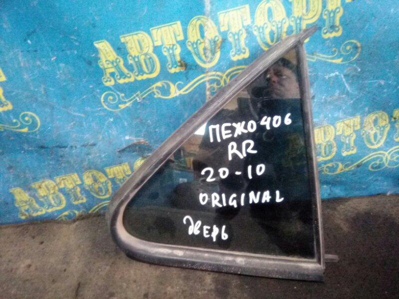 Форточка двери Peugeot 406 8B EW7J4 2004 задняя правая