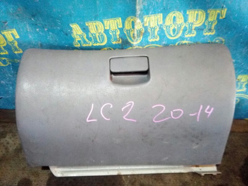 Бардачок Hyundai Accent LC2 G4EC 2006