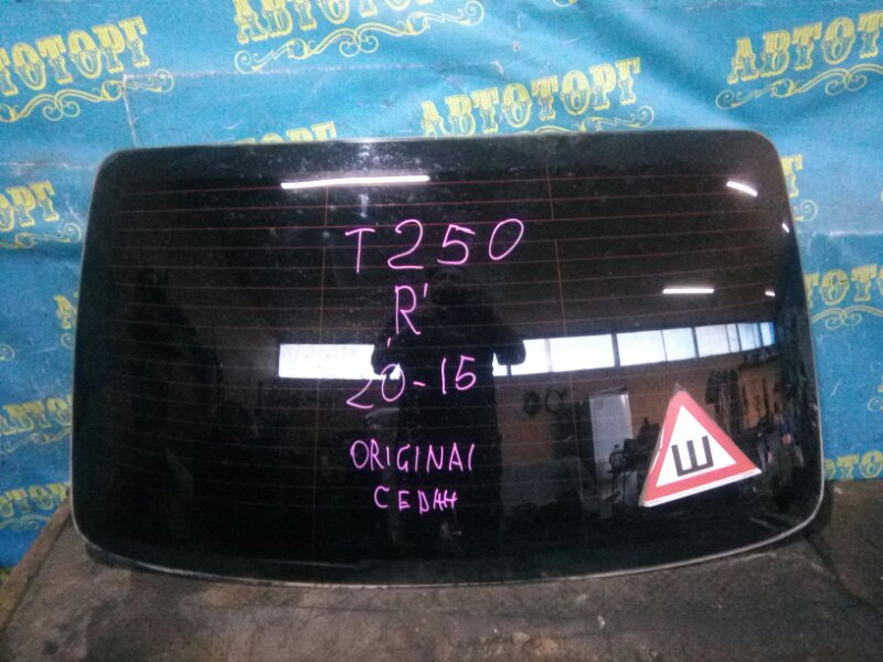 Стекло заднее Chevrolet Aveo T250 F14D4 2008