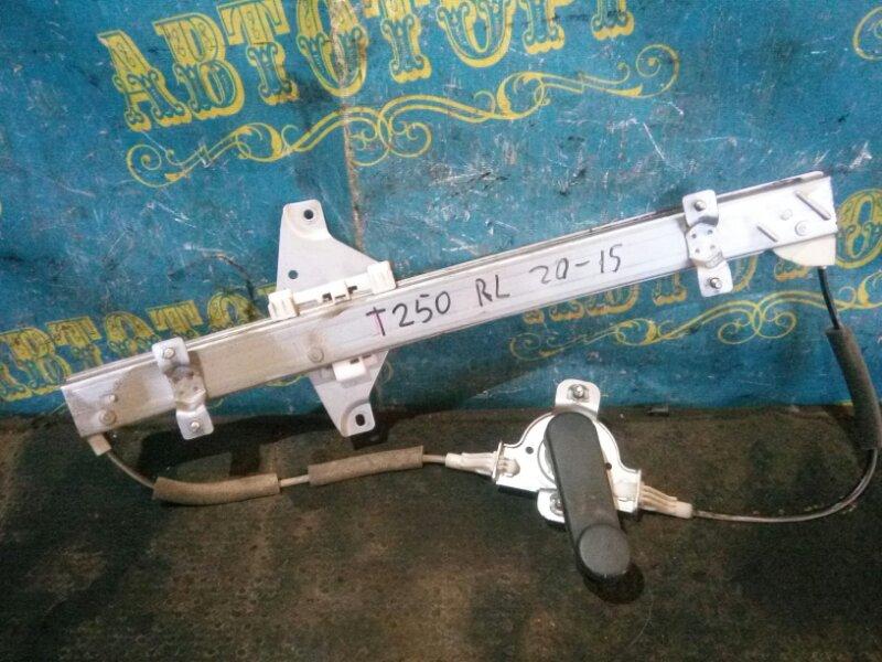 Стеклоподъемник Chevrolet Aveo T250 F14D4 2008 задний левый