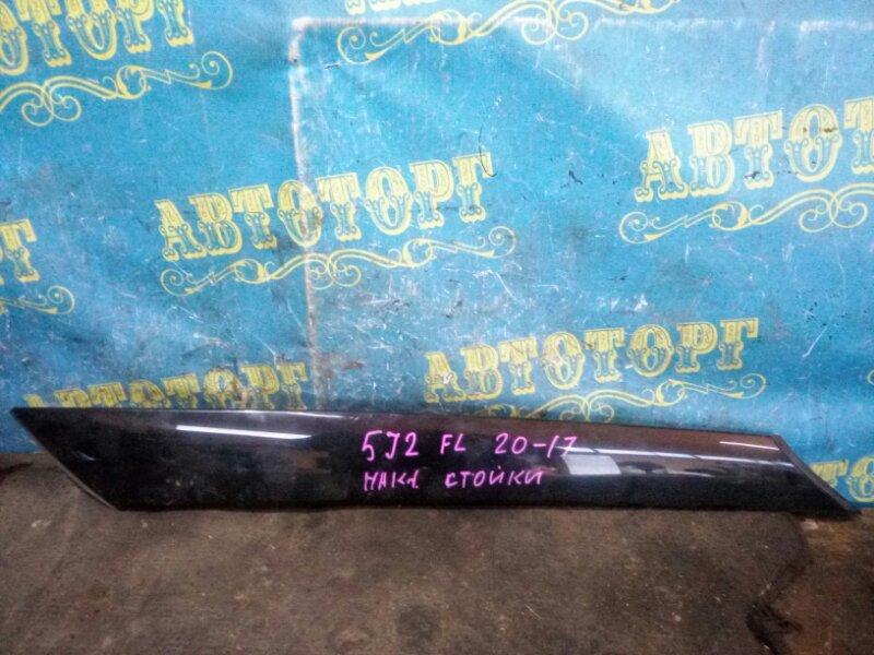 Молдинг лобового стекла Skoda Fabia 5J2 CGGB 2012 передний левый