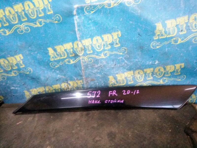 Молдинг лобового стекла Skoda Fabia 5J2 CGGB 2012 передний правый