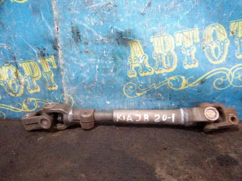 Рулевой карданчик Kia Rio JB G4EE 2011