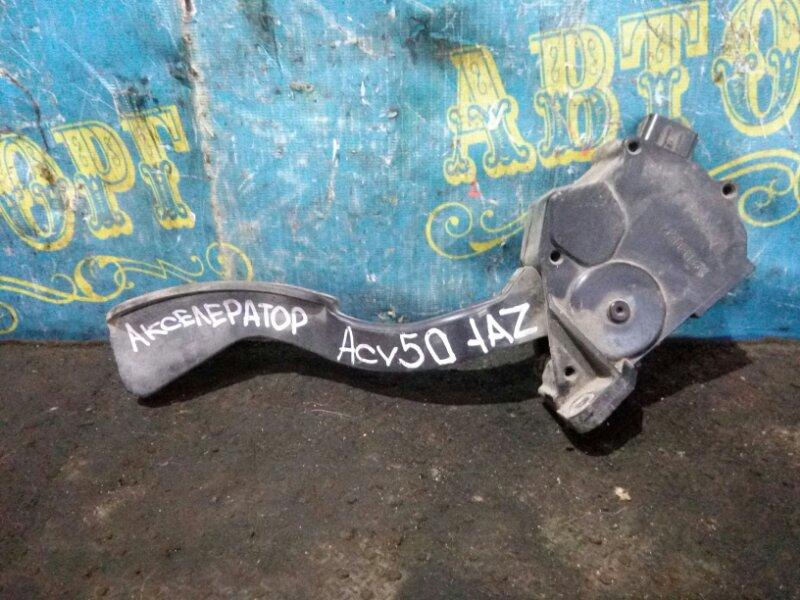 Педаль подачи топлива Toyota Camry ACV51 1AZ 2012