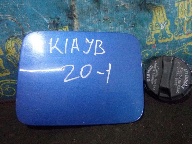 Лючок бензобака Kia Rio JB G4EE 2011