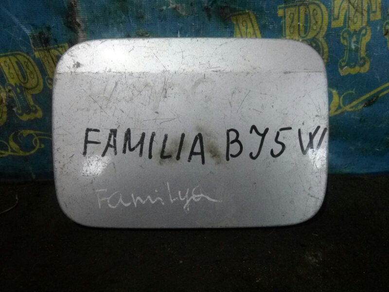 Лючок бензобака Mazda Familia BJ5W ZL