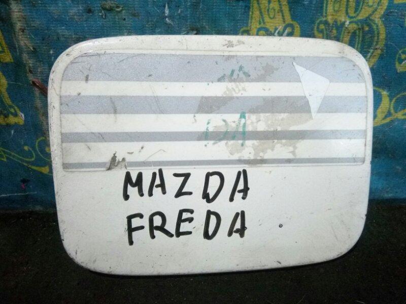 Лючок бензобака Mazda Ford Freda SG5W