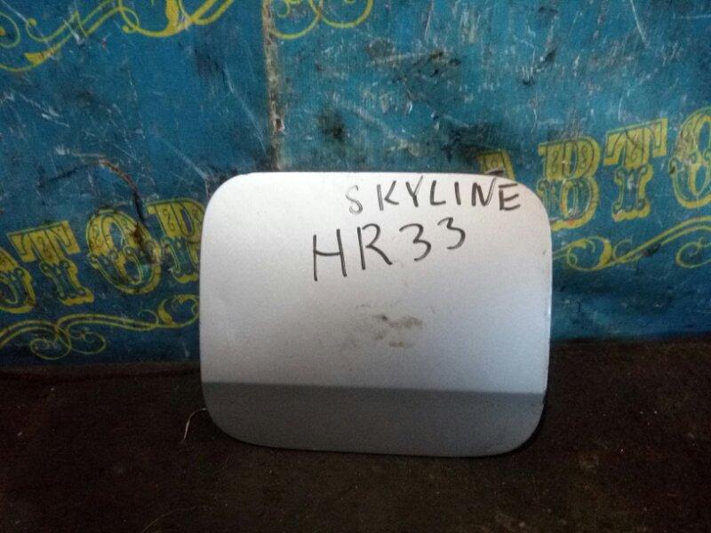 Лючок бензобака Nissan Skyline HR33