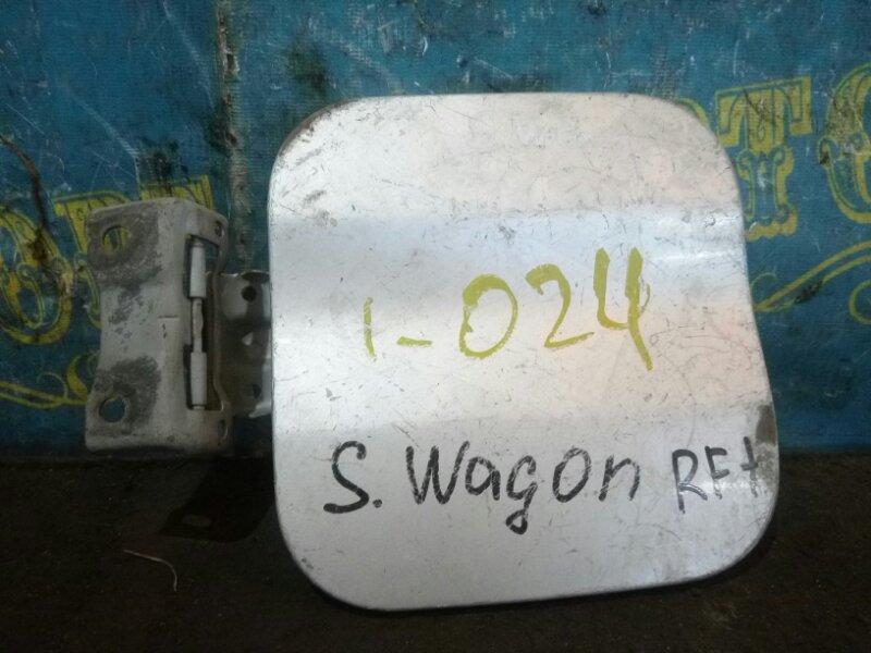 Лючок бензобака Honda Step Wagon RF1