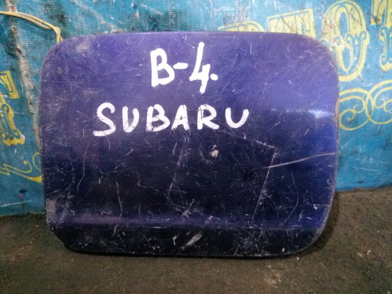 Лючок бензобака Subaru Legacy BE5
