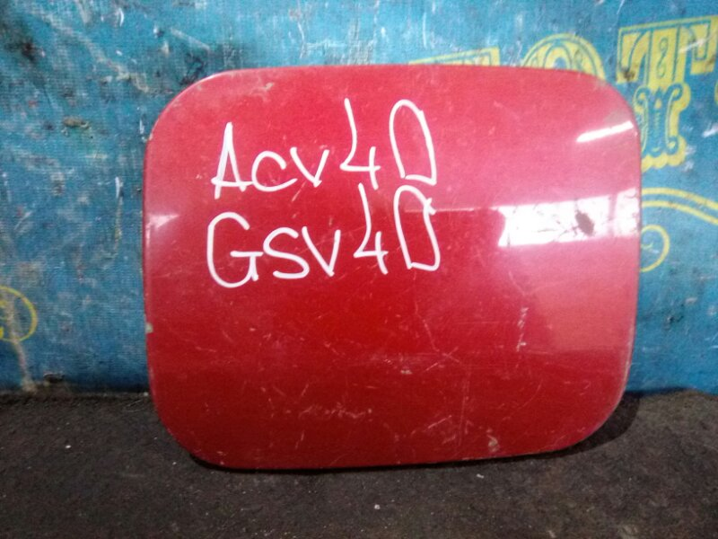 Лючок бензобака Toyota Camry GSV40 2GR 2008
