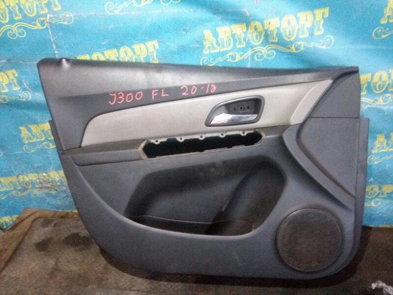Обшивка дверей Chevrolet Cruze J300 F16D3 2011 передняя левая