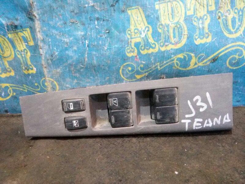 Блок упр. стеклоподьемниками Nissan Teana J31 передний правый