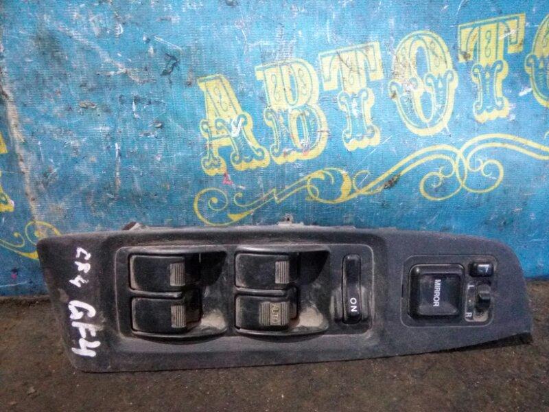 Блок упр. стеклоподьемниками Honda Accord CF4 передний правый