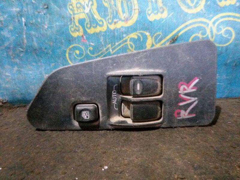 Блок упр. стеклоподьемниками Mitsubishi Rvr N71W передний правый