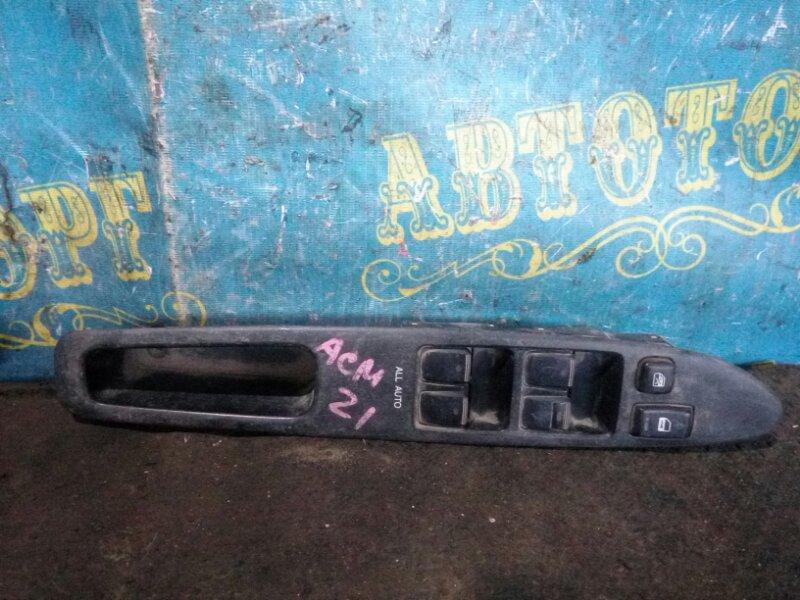 Блок упр. стеклоподьемниками Toyota Ipsum ACM21 передний правый