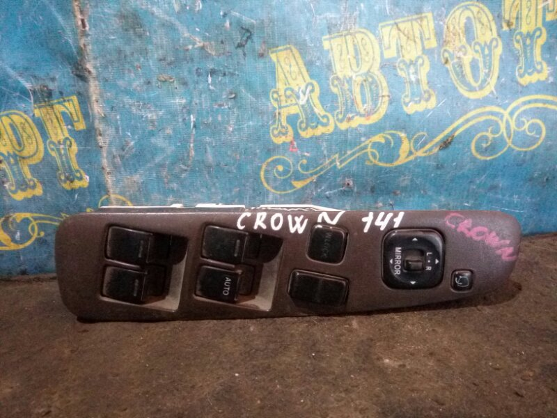 Блок упр. стеклоподьемниками Toyota Crown GS141 передний правый