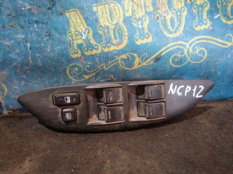 Блок упр. стеклоподьемниками Toyota Platz NCP12 передний правый