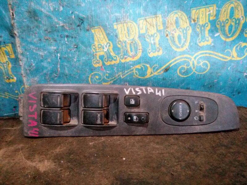 Блок упр. стеклоподьемниками Toyota Vista SV41 передний правый