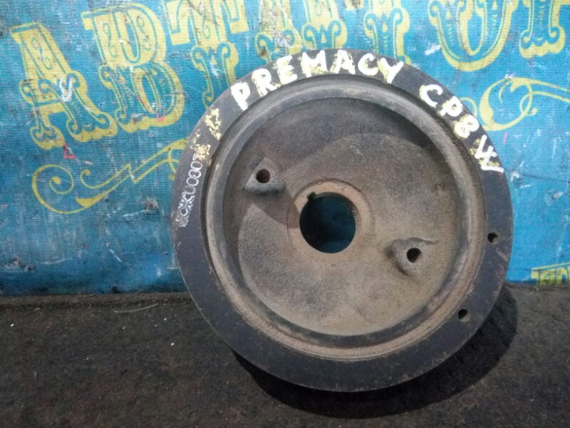 Шкив каленвала Mazda Premacy CP8W FP