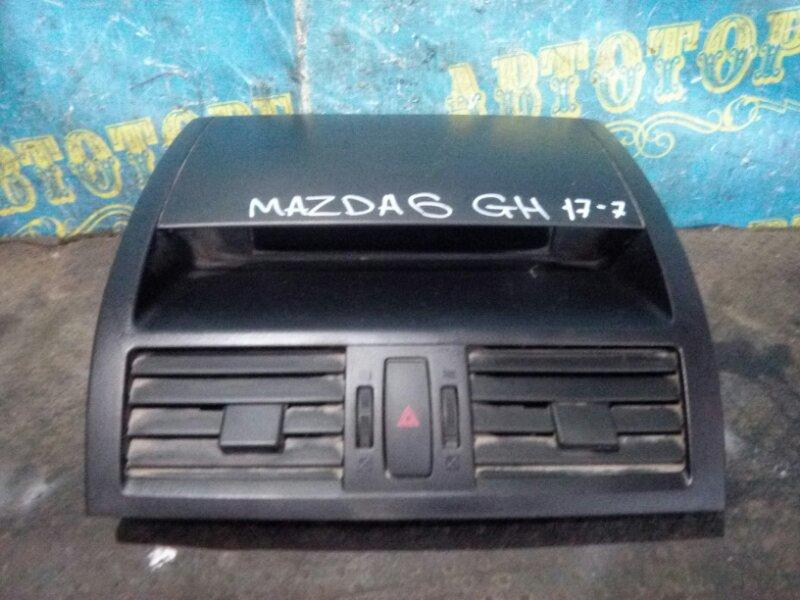 Часы Mazda 6 GH LF17 2008