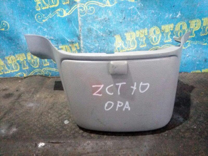 Бардачок Toyota Opa ZCT10