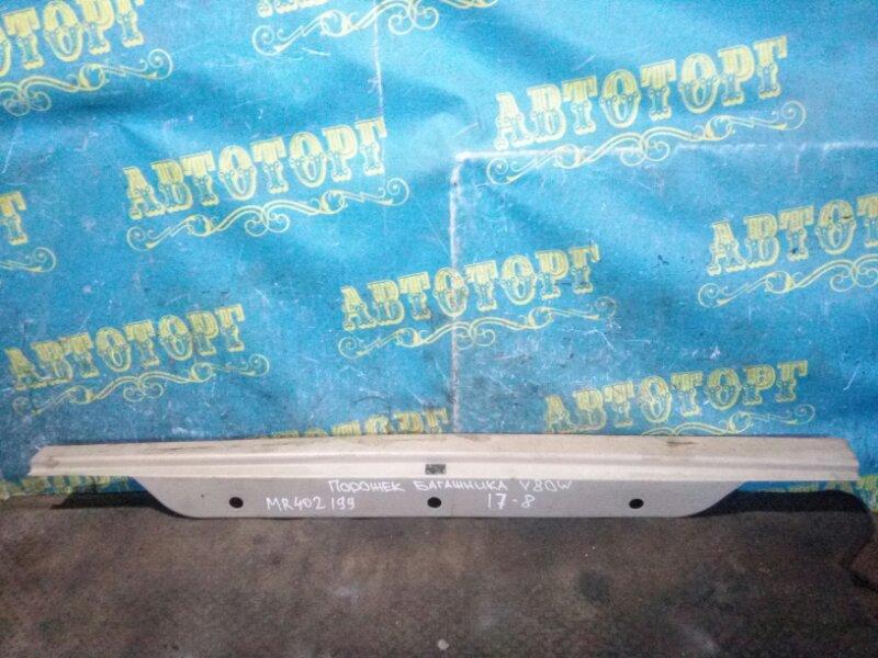 Накладка замка багажника Mitsubishi Pajero V83W 4M41 2010