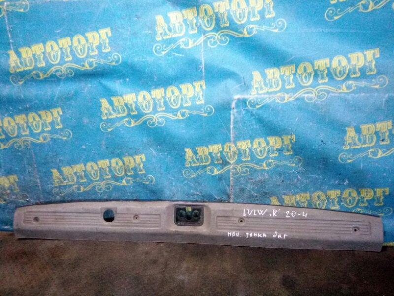 Накладка замка багажника Mazda Mpv LVLW WL 1996