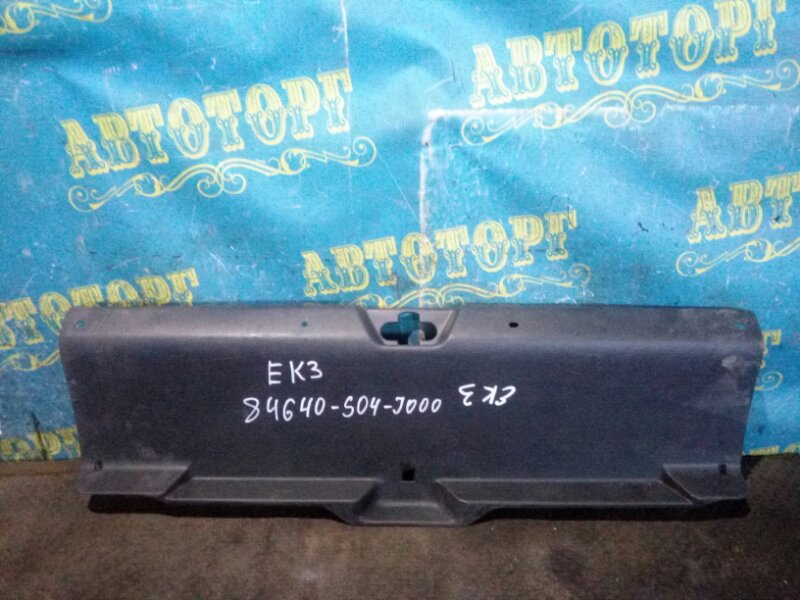Накладка замка багажника Honda Civic EK3 D15B
