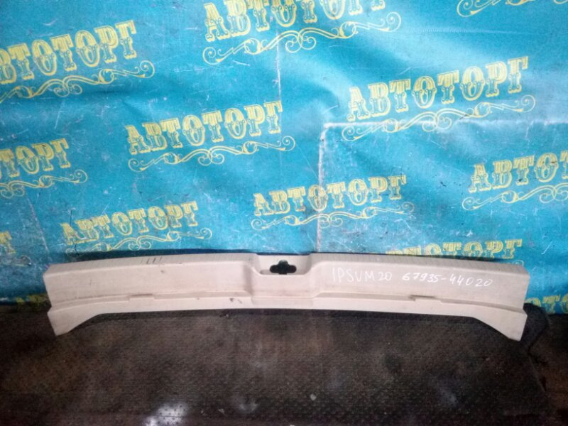 Накладка замка багажника Toyota Ipsum ACM21