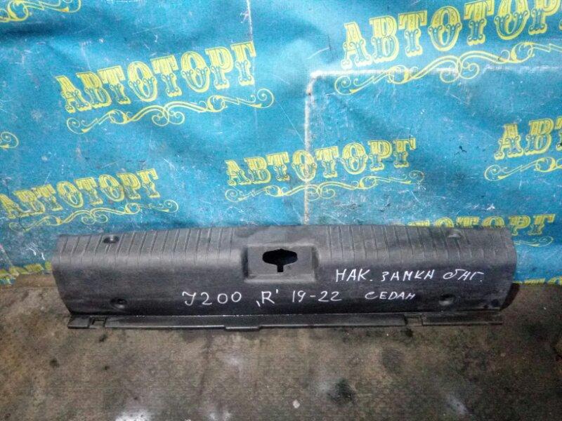 Накладка замка багажника Chevrolet Lacetti J200 F16D3 2012