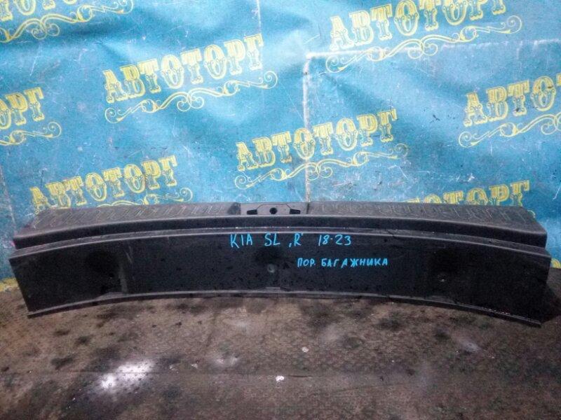 Накладка замка багажника Kia Sportage SL D4HA 2011