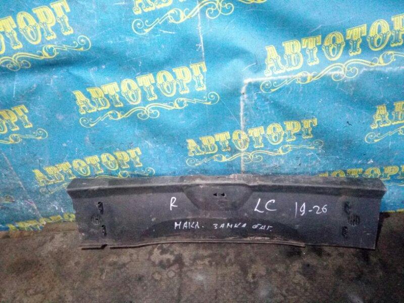 Накладка замка багажника Citroen C4 LC TU5JP4 2006