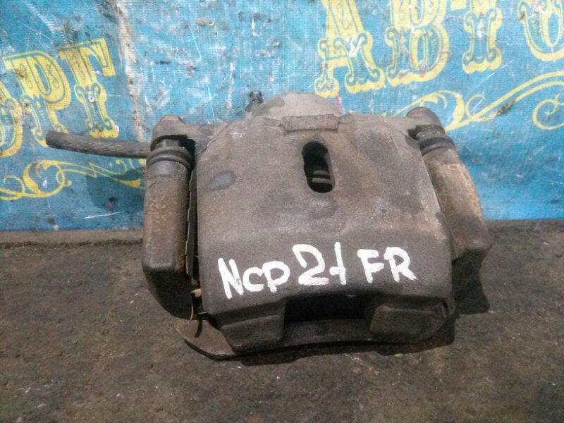 Суппорт Toyota Funcargo NCP20 передний правый