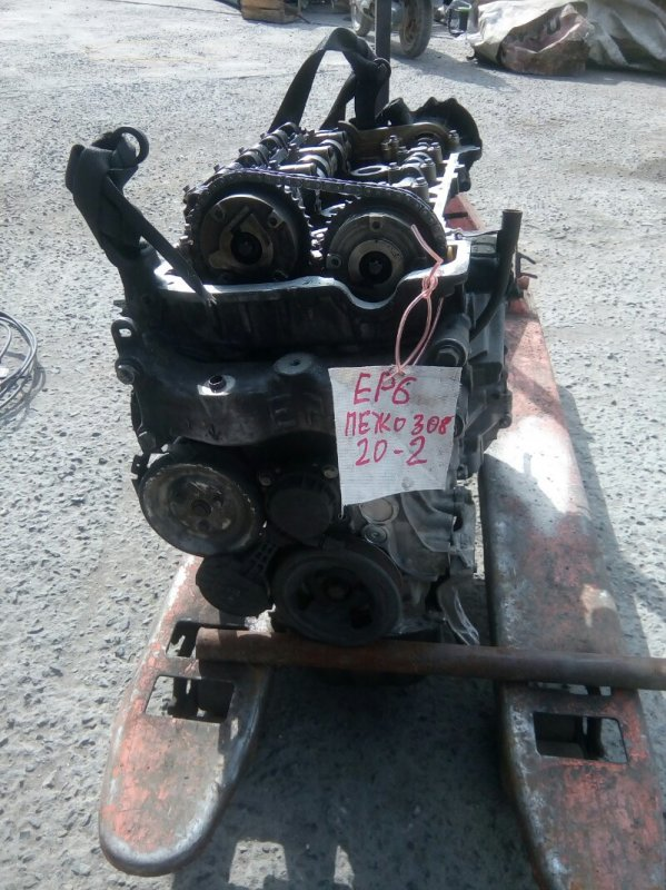 Двигатель Peugeot 308 4AC EP6 2009
