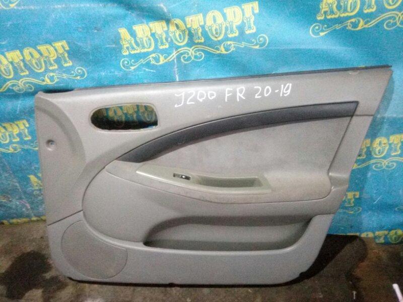 Обшивка дверей Chevrolet Lacetti J200 F16D3 2008 передняя правая