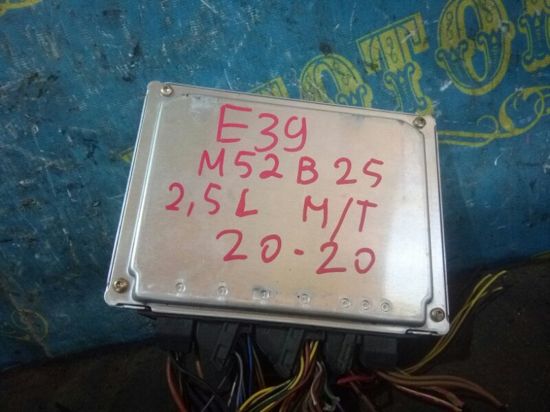 Блок управления двс Bmw 5 Series E39 M52B25 1998