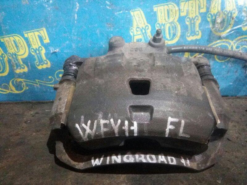 Суппорт Nissan Wingroad WFY11 передний левый