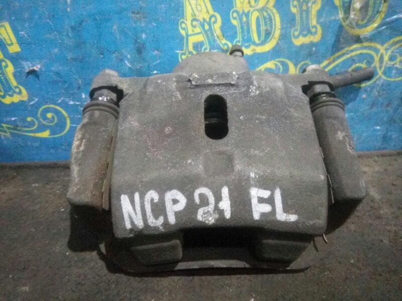 Суппорт Toyota Funcargo NCP20 передний левый