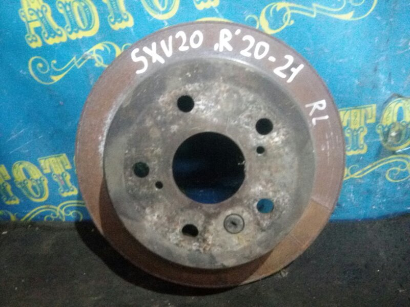 Тормозной диск Toyota Camry Gracia SXV20 5S-FE 1997 задний