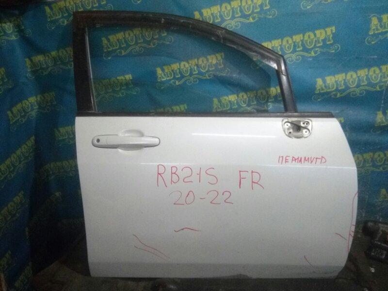 Дверь Suzuki Aerio RB21S M15A 2001 передняя правая