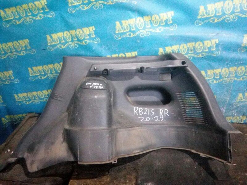 Обшивка багажника Suzuki Aerio RB21S M15A 2001 задняя правая нижняя