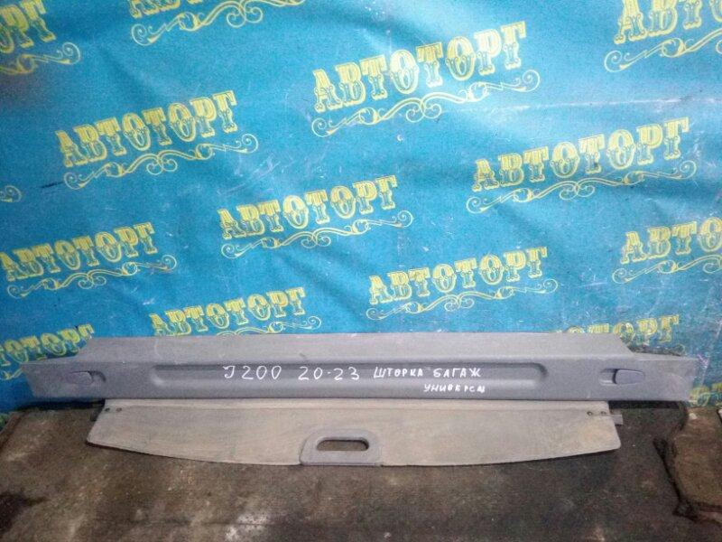 Шторка багажника Chevrolet Lacetti J200 F16D3 2012