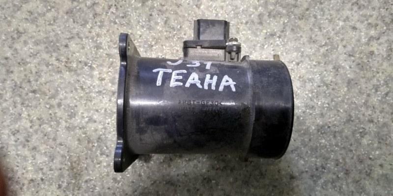 Датчик расхода воздуха Nissan Teana J31 VQ23