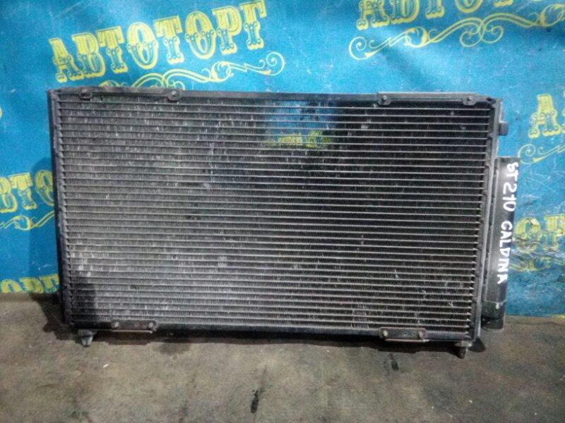Радиатор кондиционера Toyota Caldina ST210 3SFE