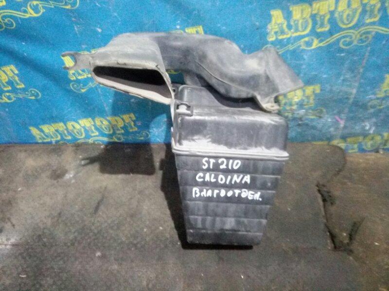 Влагоотделитель Toyota Caldina ST210 3SFE