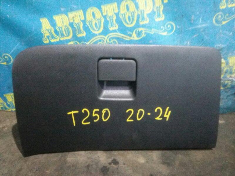 Бардачок Chevrolet Aveo T250 B12D1 2009 передний правый