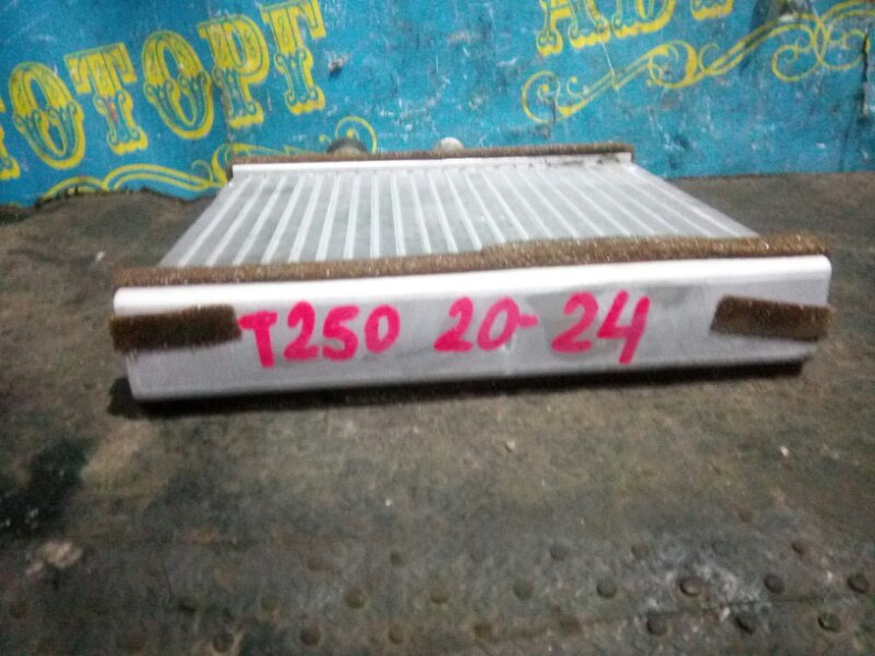 Радиатор печки Chevrolet Aveo T250 B12D1 2009