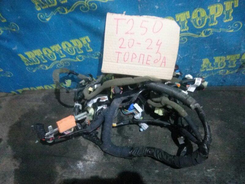 Проводка под торпеду Chevrolet Aveo T250 B12D1 2009
