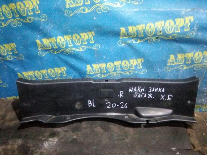 Накладка замка багажника Mazda 3 BL Z6 2009